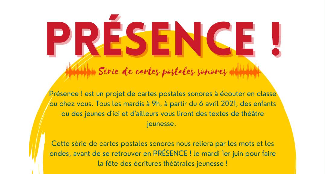 Justice / Portail / Les Rencontres Scène Jeunesse